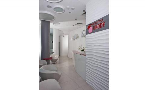 Klinika Medycyna Urody - Horizon Clinic