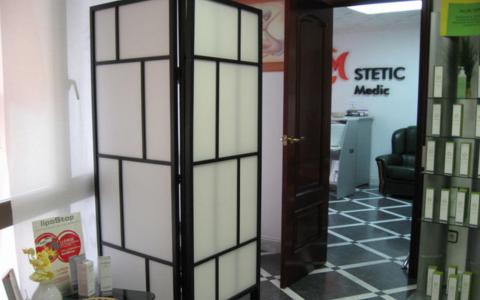 QM STETIC Centrum medyczne